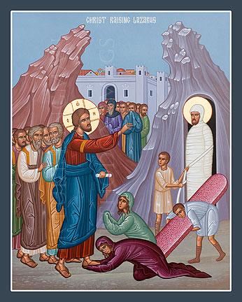 icon Lent V